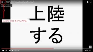 YouTube チャンネル再生リスト(Playlist)1