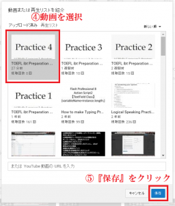 YouTubeチャンネル チャンネル紹介動画 チャンネル登録者向け2