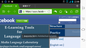 Dolphin Browser App for Android