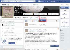 動画(Facebook ページ)