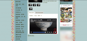 7 Facebook動画をウェブサイトに埋め込んだ画面